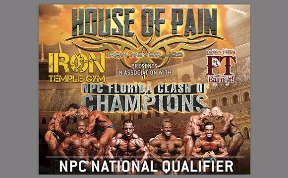 Clash of Champions Carousel
